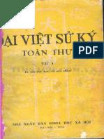 (1697) Đại Việt Sử Ký Toàn Thư - Tập 1 - Ngô Sĩ Liên - Viện Sử Học