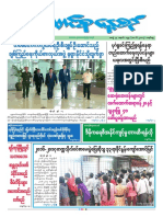 Union Daily_18-6-2017