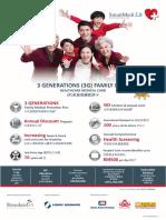 SmartMedi 2.0 Leaflet - PDF - A4