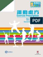 DoctorsHanbook_fullversion