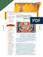 Lalitha Navarathna Malai