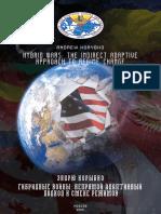 A trap for rats - Russian Airforce lures militants, destroys Al-Qaeda camps [Video] - Fort Russ.pdf