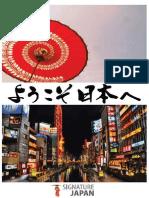 20170208 Signature Japan Tour Itinerary