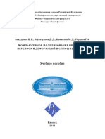 00000 2014554 (1)