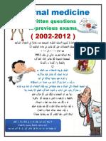 اسئلة الباطنه النظري السنين السابقه على كل شابتر 2002-2012.v2