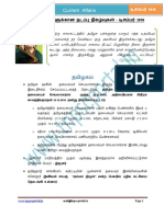 tnpsc-current-affairs-december-2016-wwwtnpscportalin.pdf