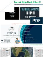 19 May 2017-The Hindu Full News Paper Analysis