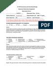 classroom observation assignment-form 2 - samir ahmadov educ 5312