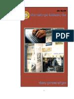 BMC-06 Editing, Layout &Printing