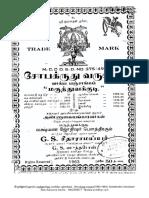 1963 to 1964 sobikruthu.pdf