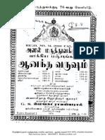 1974 to 1975 anandha.pdf