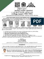 1962 to 1963 subakruthu.pdf
