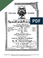 1957 to 1958 heyvilambi.pdf