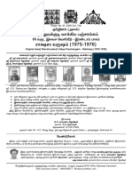 1975 to 1976 rakshasa.pdf