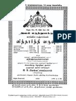 1979 to 1980 sidharthi.pdf