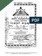 1980 to 1981 rowthri.pdf