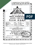 1987 to 1988 prabava.pdf