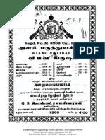 1988 to 1989 vibava.pdf
