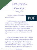 16 mousala parvamu.pdf
