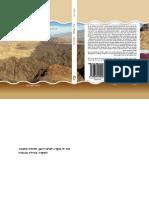 Geo_Book_26.7.10