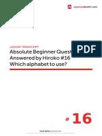 ABQABH_L16_121515_jpod101_recordingscript.pdf