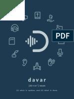 Davar Partners International 2016 Annual Report
