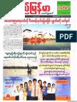 Pyimyanmar Journal No 1080.pdf