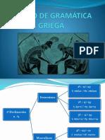 gramtica2-140504142626-phpapp01