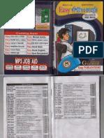 Easy Computer(BCS BOOK)