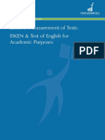 Eiken Text Measurement Report Digital