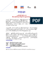 8888 Invitation Letter[1]