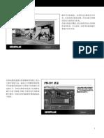 Pm-201 常规铣刨方法