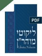 Likutey Moharan - Escritos Do More Ha Rabi Nachman - Em Espanhol
