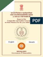 State Finance Report 2014-15.pdf