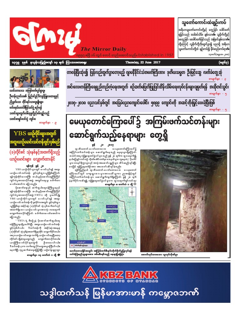 The Mirror Daily_ 22 Jun 2017 Newpapers pdf