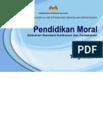 Dskp Pendidikan Moral Tingkatan 1