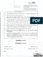 Business Studies 1 x11 2012