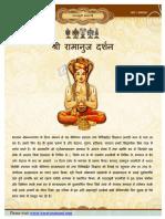 SrI RAmAnuja Dharsanam - 2013-08-09 - Vijaya-Adi - Hindi
