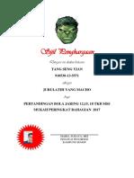 Pengawas (Rangka) (1).docx