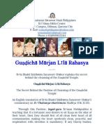 Guṇḍichā Mārjan Līlā Rahasya (1)