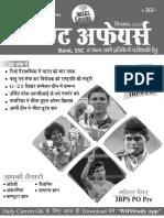 Hindi QrwsYQumldFinal Hindi