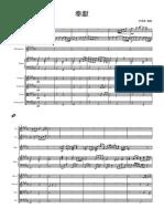 奉獻 - Full Score.pdf