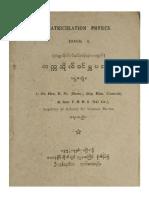 1584. Matriculation Physics Book I