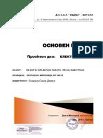 ОСНОВЕН ЕЛЕКТРИКА  МАГАЦИН СИМАКО Д(1).pdf