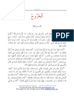 02-Exodus.pdf