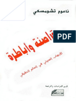 Booksstream_k33_BookMH61TF.pdf