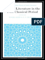 6. Arabic Literature in the Post-Classical Period_Roger Allen, D. S. Richards 2006