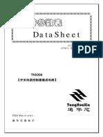 THX208 Datasheet