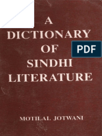 Dictionary of Sindhi Literatur
