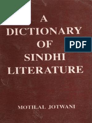 Dictionary of Sindhi Literatur | Languages | Poetry
